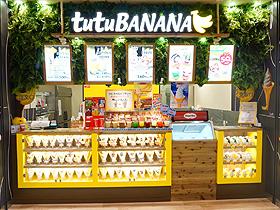 tutuBANANA あべのキューズモール店