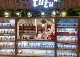 tapioca sweets tutu ダイエー市川CP店