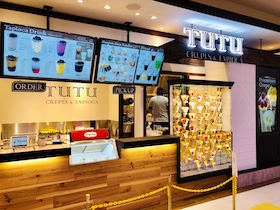 TUTU イオンいわき店