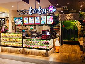 tapioca sweets tutu イオンモールKYOTO店
