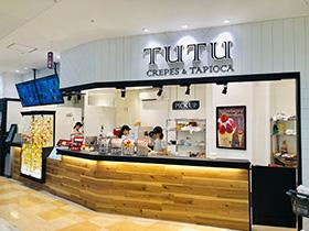 TUTU ダイエー新松戸店