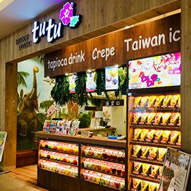 tapioca sweets tutu ららぽーと新三郷店