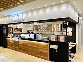 TUTU 草加VARIE 2店
