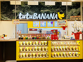 tutuBANANA アルビ住道店