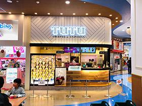 TUTU アリオ北砂店